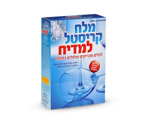 מלח קריסטל למדיח לכלים מבריקים וצלולים במיוחד