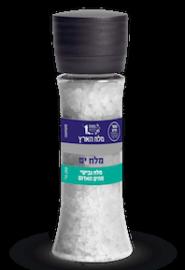מלח גבישי במטחנה