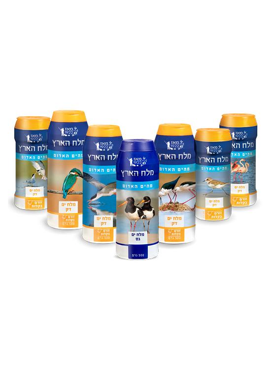 מלחיות מלח - עופות המים