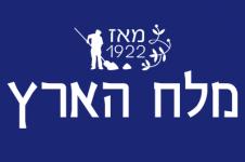 logo_minisite2